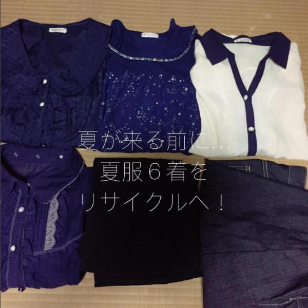 f:id:hiyamano:20170606194428p:plain