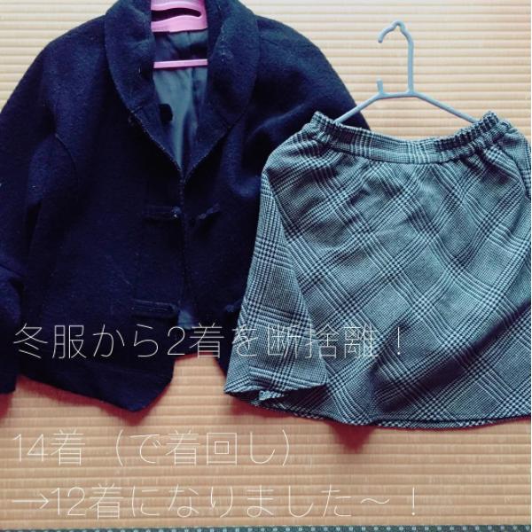 f:id:hiyamano:20170606194713p:plain