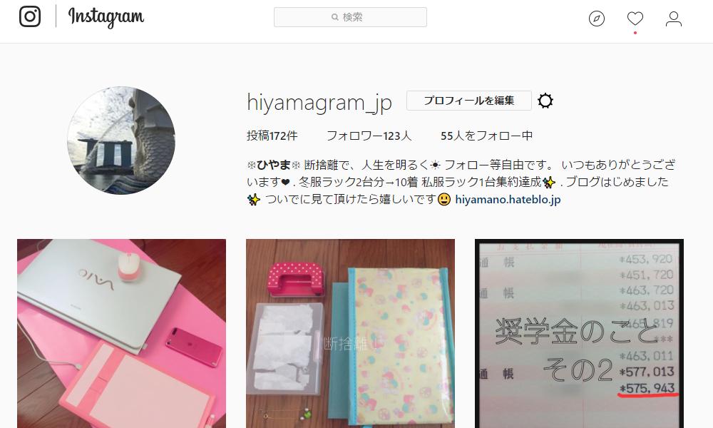 f:id:hiyamano:20170607194300p:plain