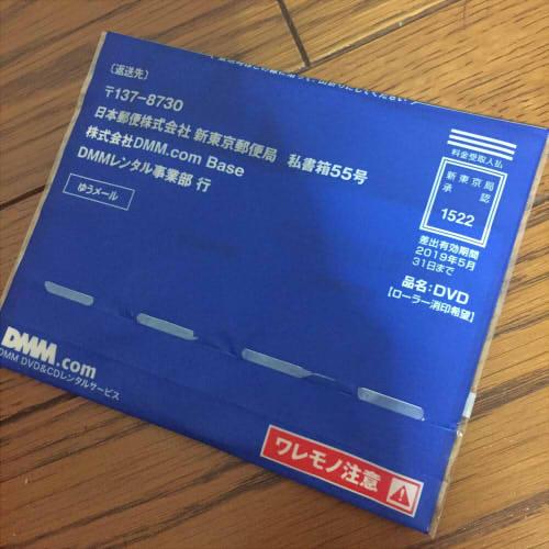 f:id:hiyamano:20170623212242j:plain