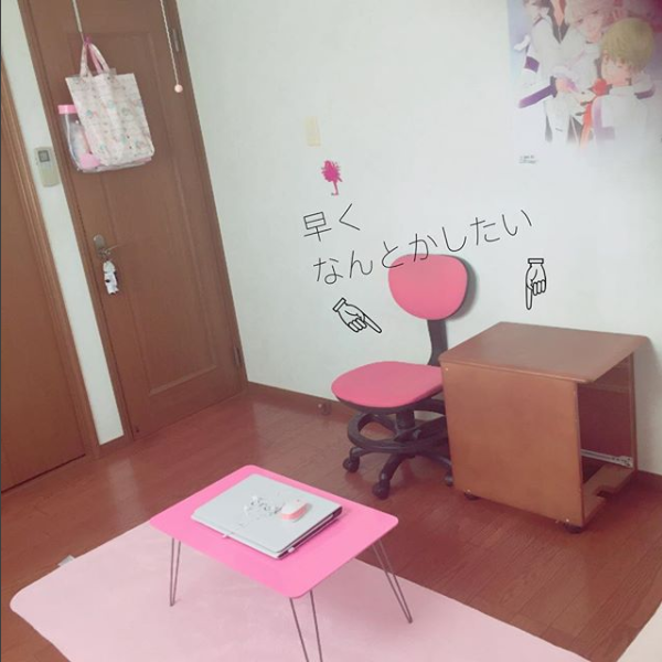 f:id:hiyamano:20170803194401p:plain