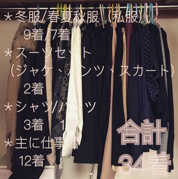 f:id:hiyamano:20171009052519p:plain