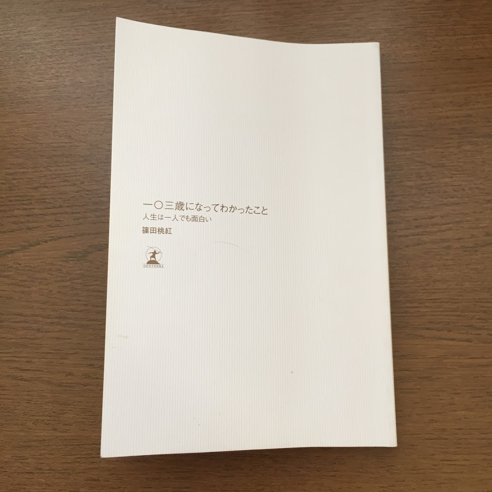 f:id:hiyamano:20180104142442j:plain