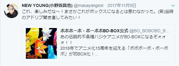 f:id:hiyamano:20180108122819p:plain