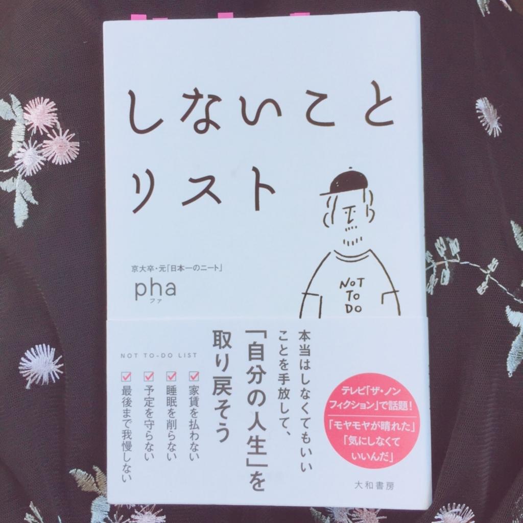 f:id:hiyamano:20180113202111j:plain