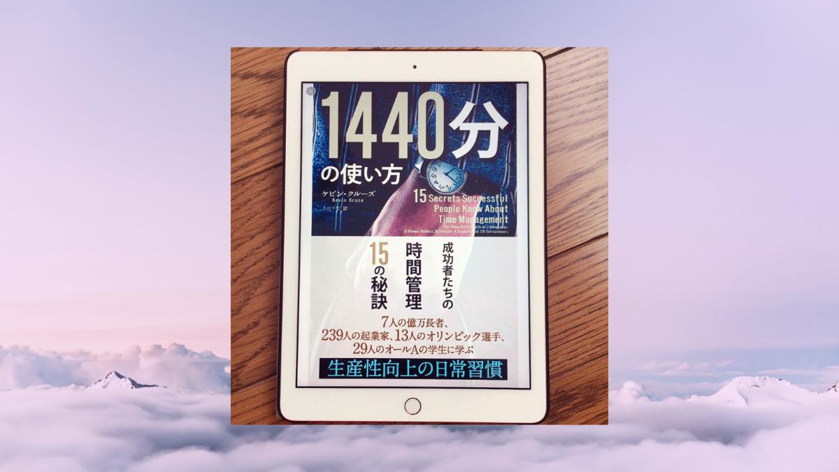 f:id:hiyamano:20200116112701p:plain