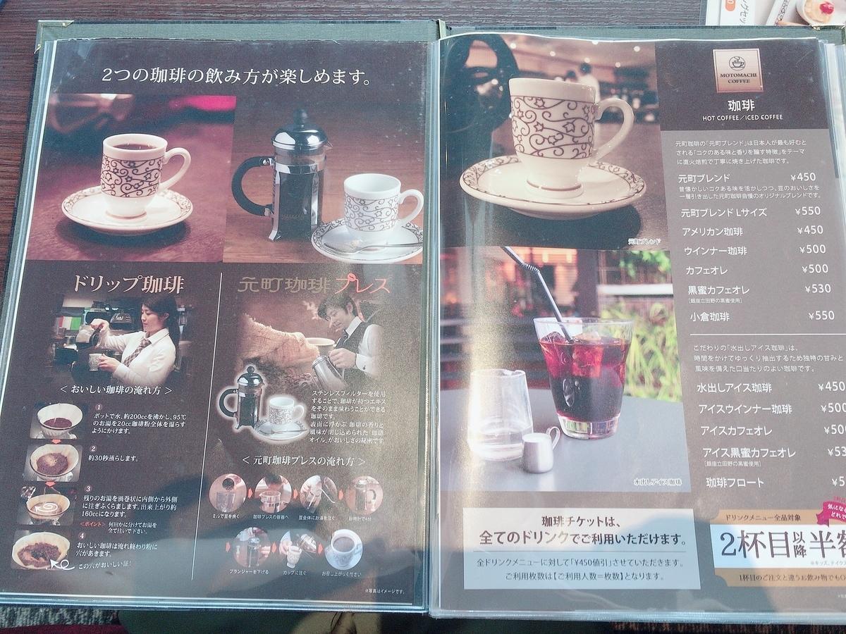 f:id:hiyamano:20200117111015j:plain