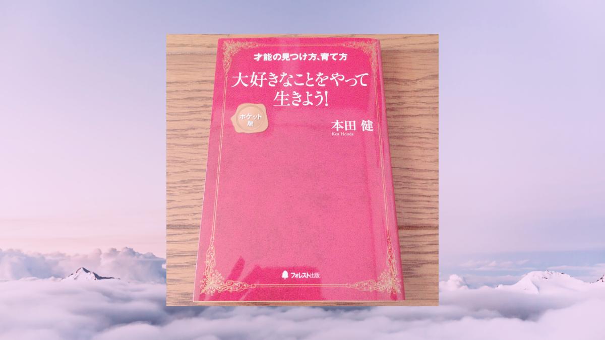 f:id:hiyamano:20200119120849p:plain