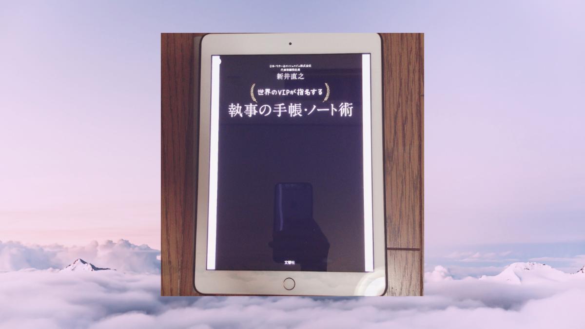 f:id:hiyamano:20200215202701p:plain