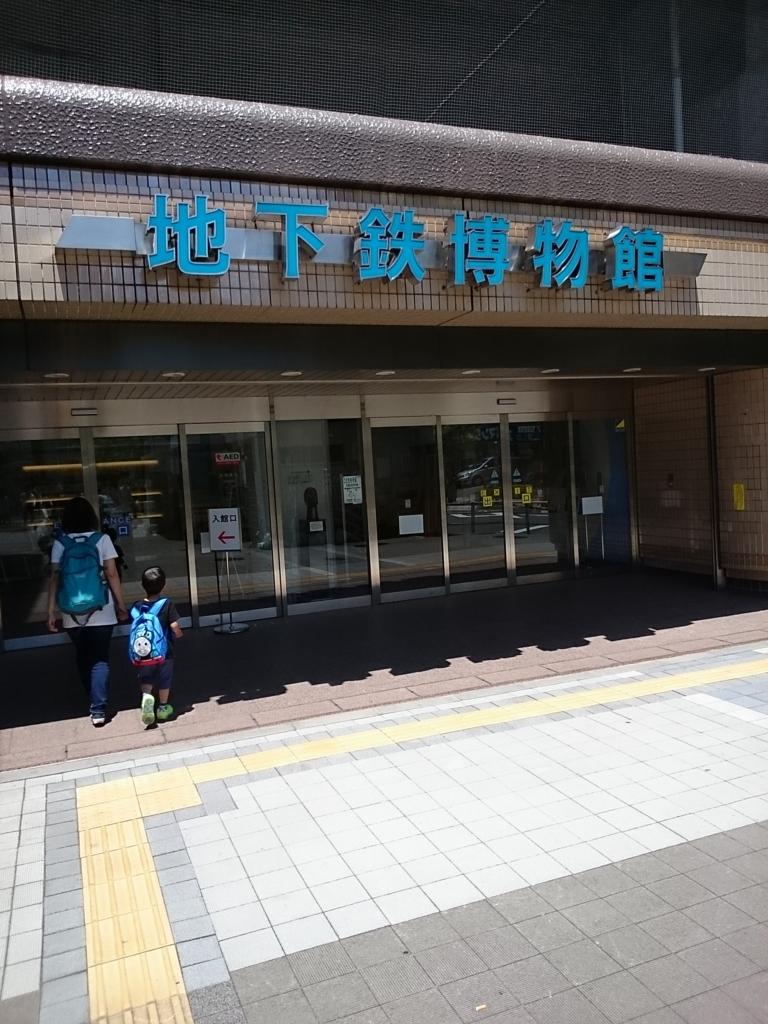 f:id:hiyamasa:20170617170700j:plain