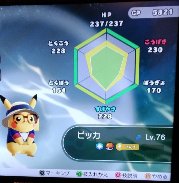 f:id:hiyamasa:20190614082646j:plain
