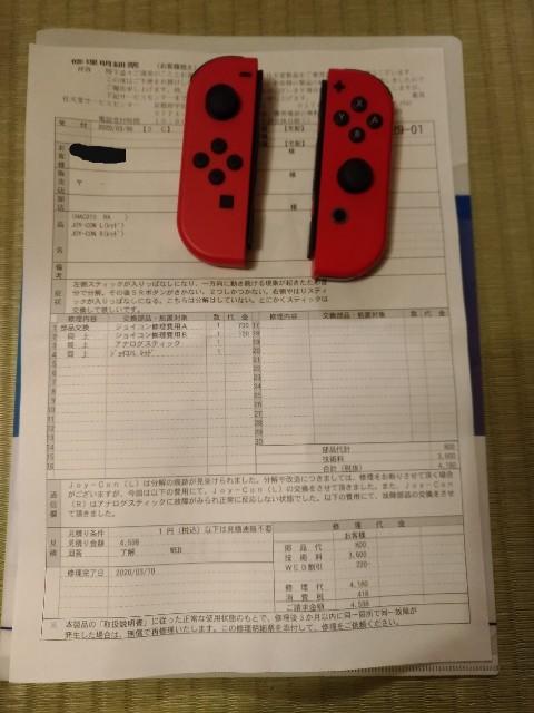 f:id:hiyamasa:20200315081801j:plain
