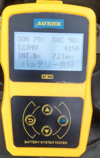 f:id:hiyamasa:20210507180811j:plain