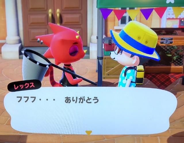 f:id:hiyamasa:20210630075623j:plain