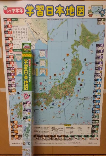 f:id:hiyamasa:20210708081947j:plain