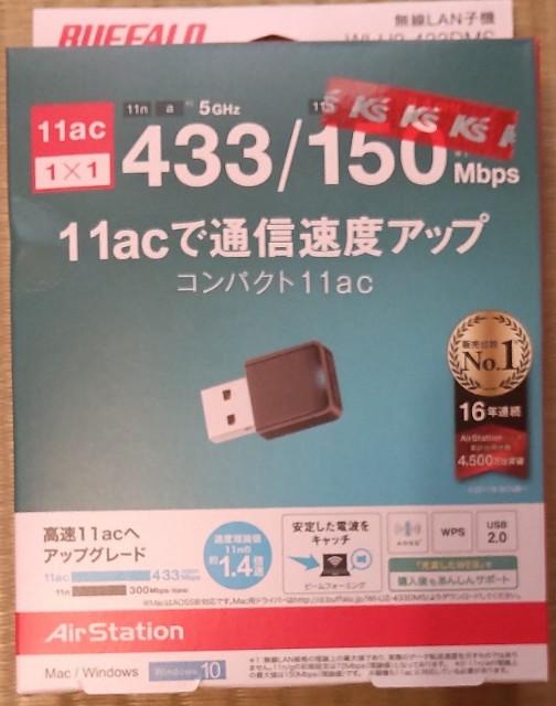 f:id:hiyamasa:20210914074159j:plain