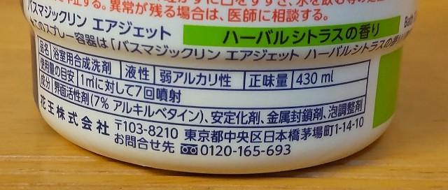 f:id:hiyamasa:20210921204850j:plain