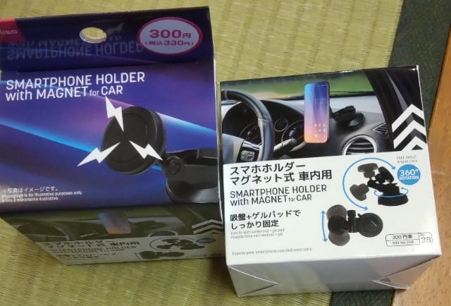 f:id:hiyamasa:20211004204208j:plain