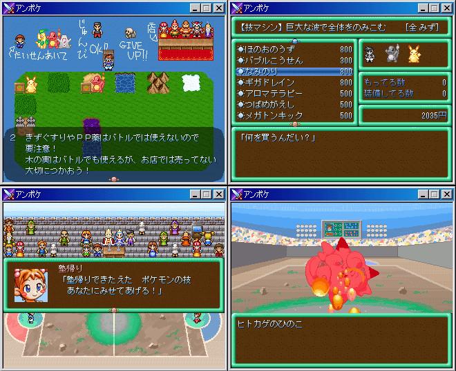 f:id:hiyamizu:20060916003939j:image