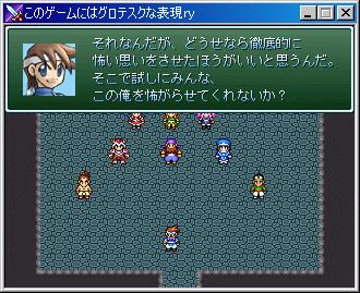 f:id:hiyamizu:20061020231211j:image