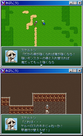 f:id:hiyamizu:20061021002147j:image