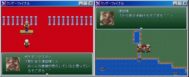 f:id:hiyamizu:20061111233356j:image