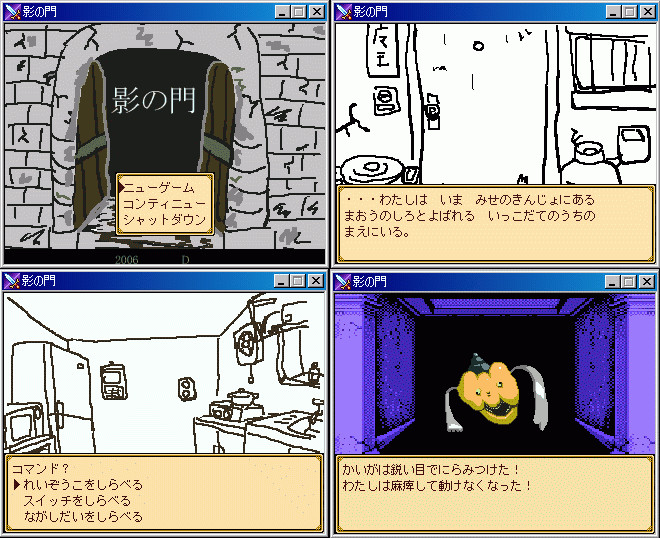 f:id:hiyamizu:20061121231804j:image