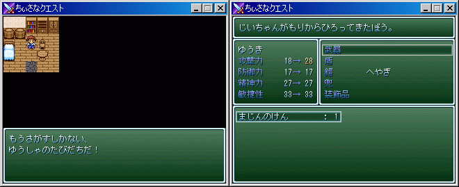 f:id:hiyamizu:20061122001609j:image