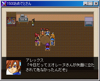 f:id:hiyamizu:20070114001926j:image