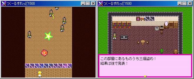 f:id:hiyamizu:20070114002703j:image