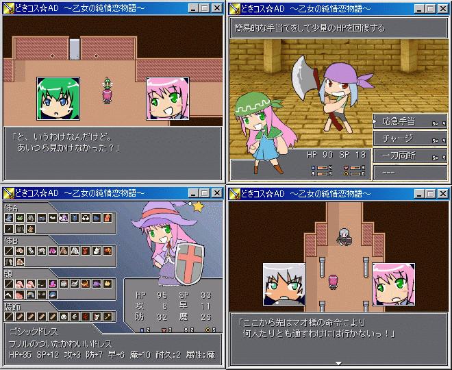f:id:hiyamizu:20070114003533j:image