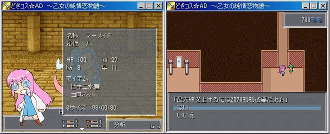 f:id:hiyamizu:20070114003758j:image