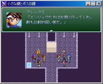 f:id:hiyamizu:20070114010748j:image
