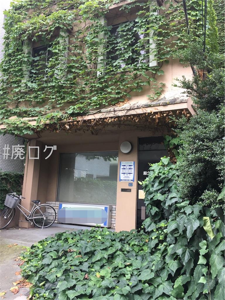 f:id:hiyapa:20170820195201j:image