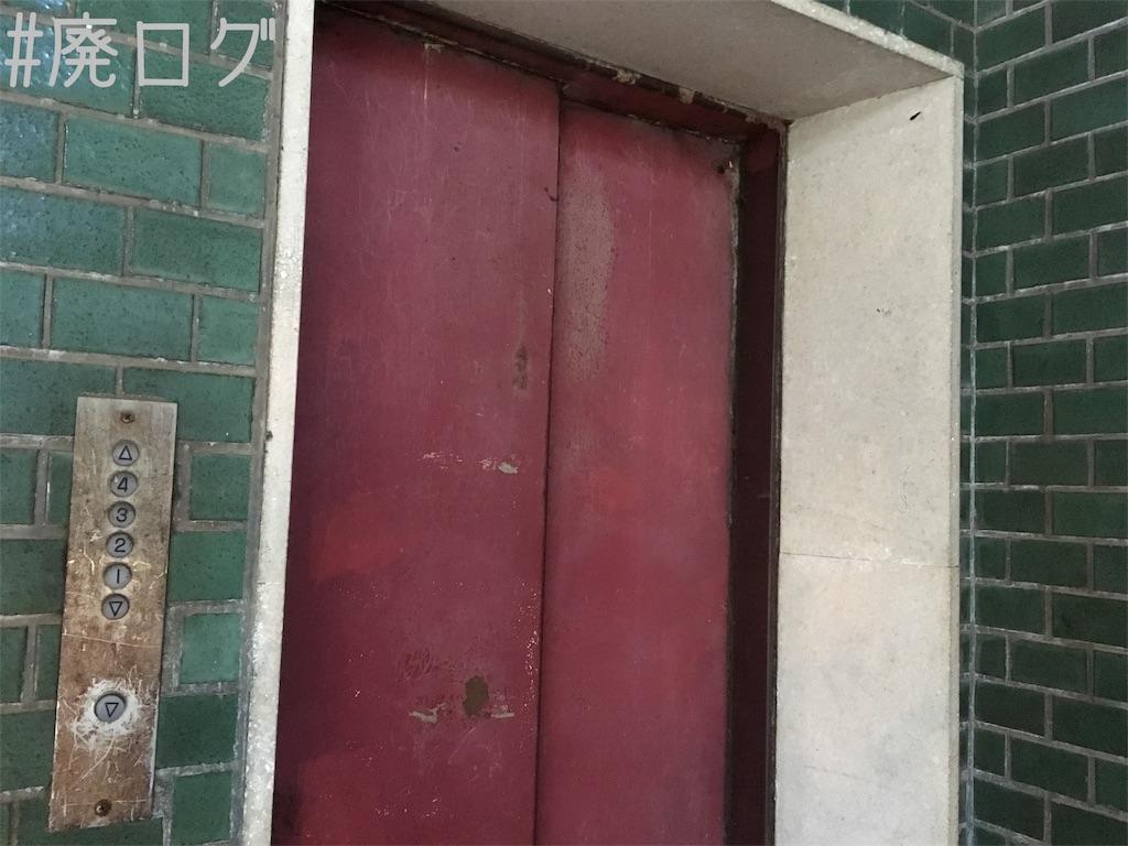 f:id:hiyapa:20170907202735j:image