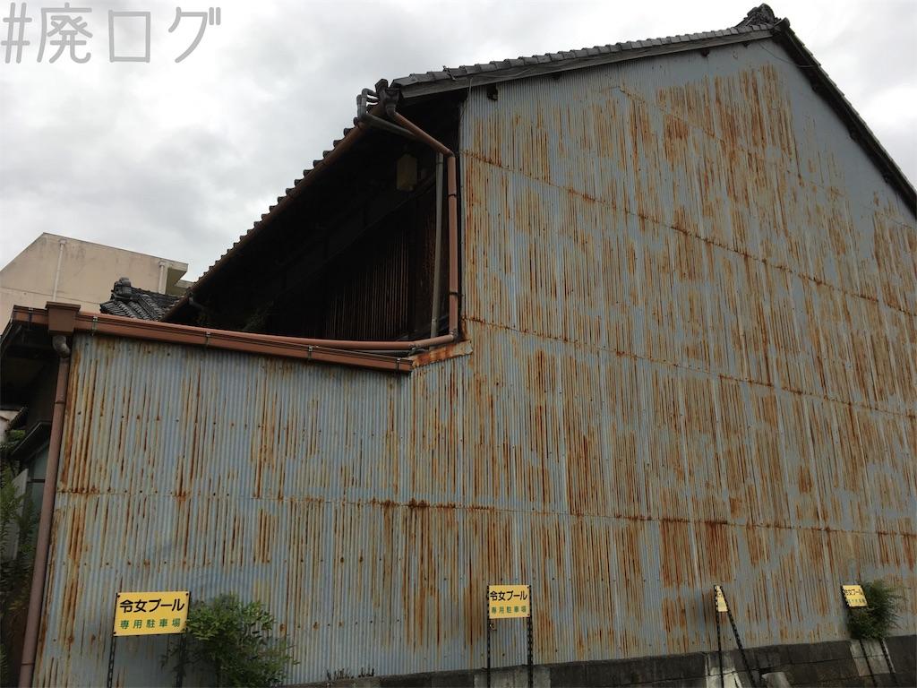 f:id:hiyapa:20170917210758j:image