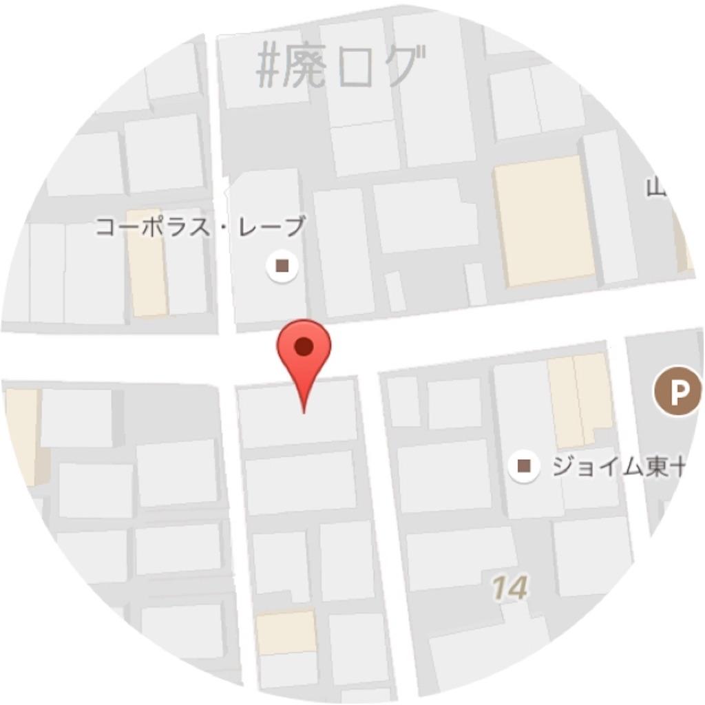 f:id:hiyapa:20171018205540j:image
