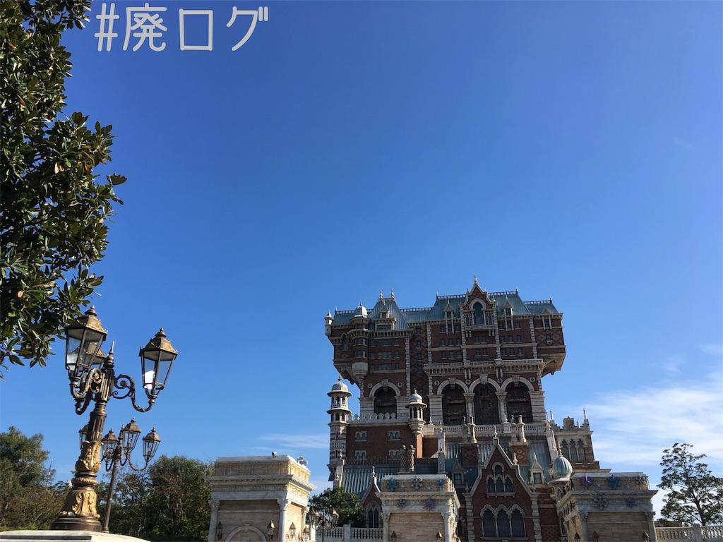 f:id:hiyapa:20171104195045j:image