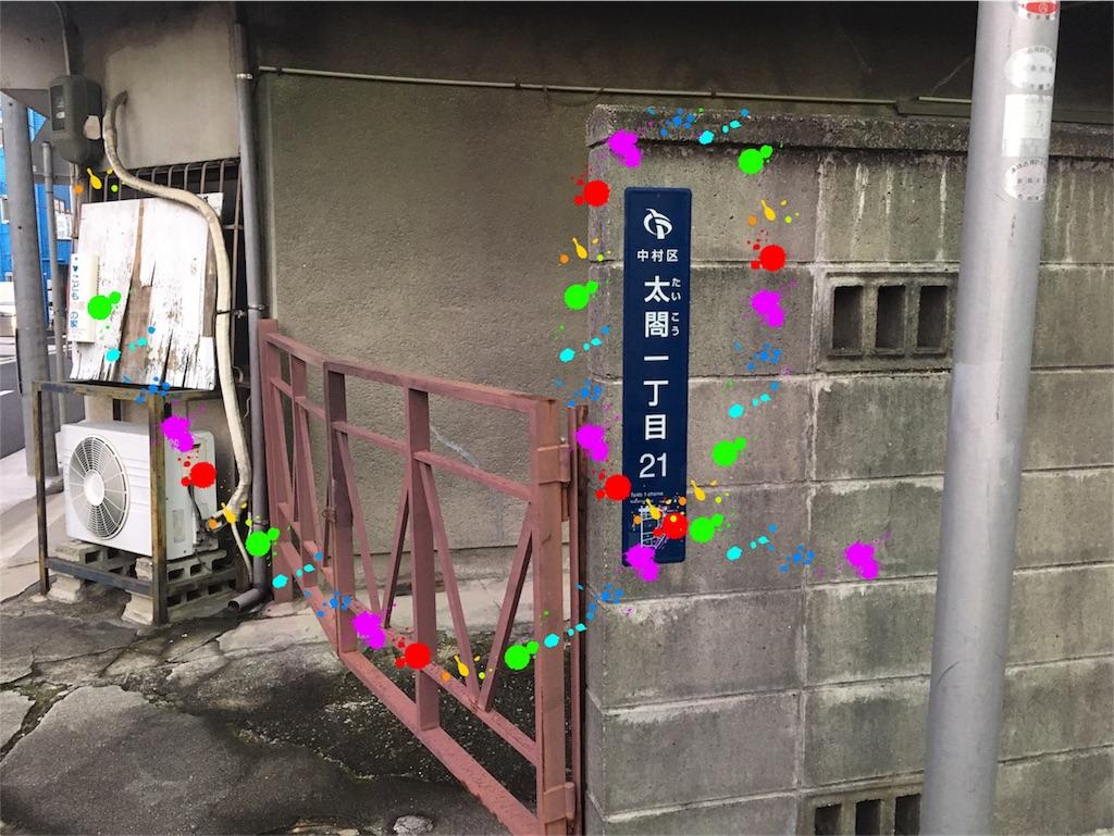 f:id:hiyapa:20171109082722j:image