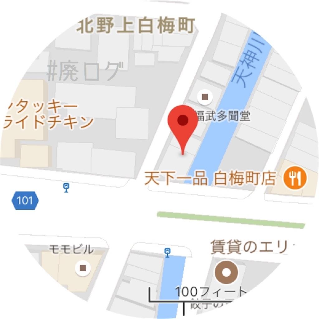 f:id:hiyapa:20171119222614j:image