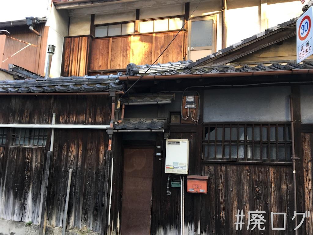 f:id:hiyapa:20171119231211j:image