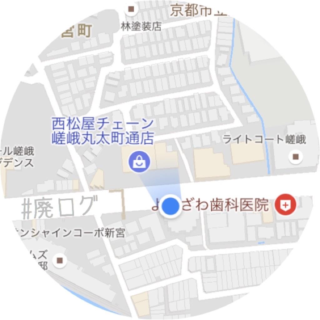 f:id:hiyapa:20171122210446j:image