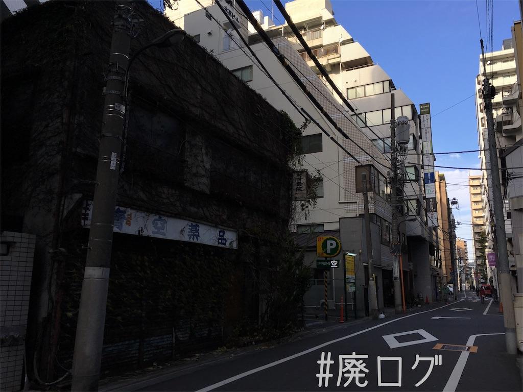 f:id:hiyapa:20171201220053j:image