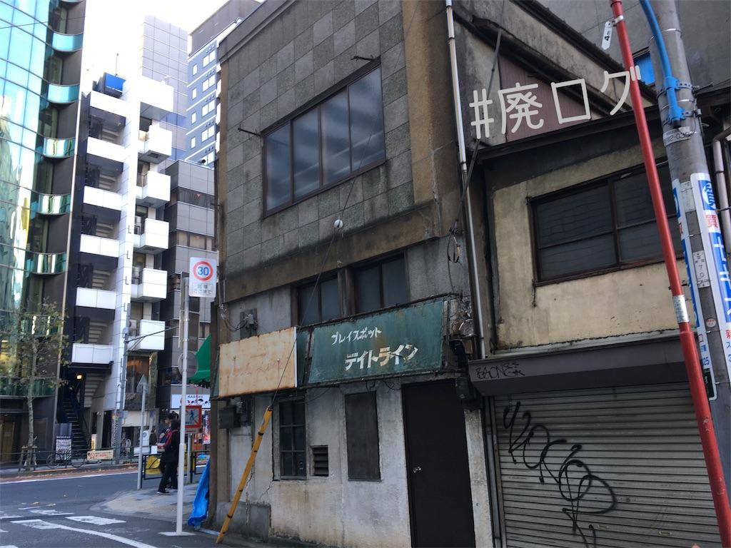 f:id:hiyapa:20171205202843j:image