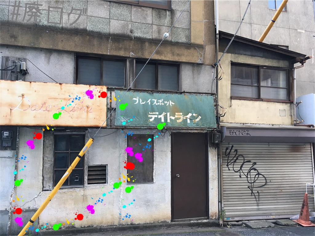 f:id:hiyapa:20171205203636j:image