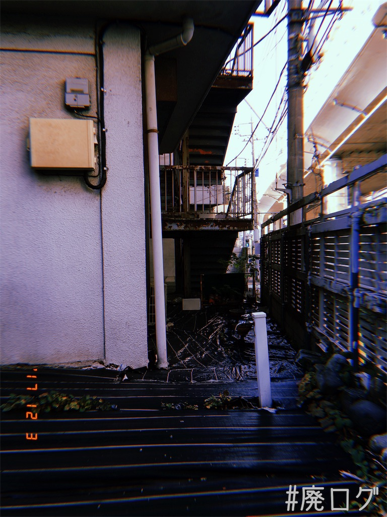 f:id:hiyapa:20171210230748j:image