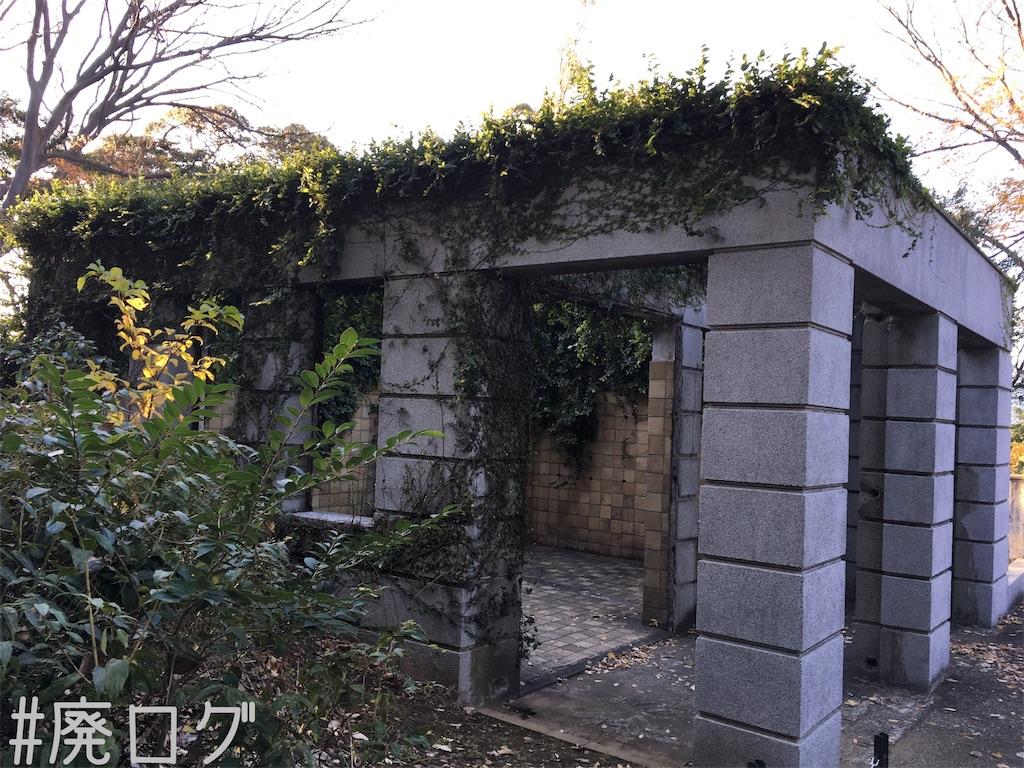 f:id:hiyapa:20171224213548j:image