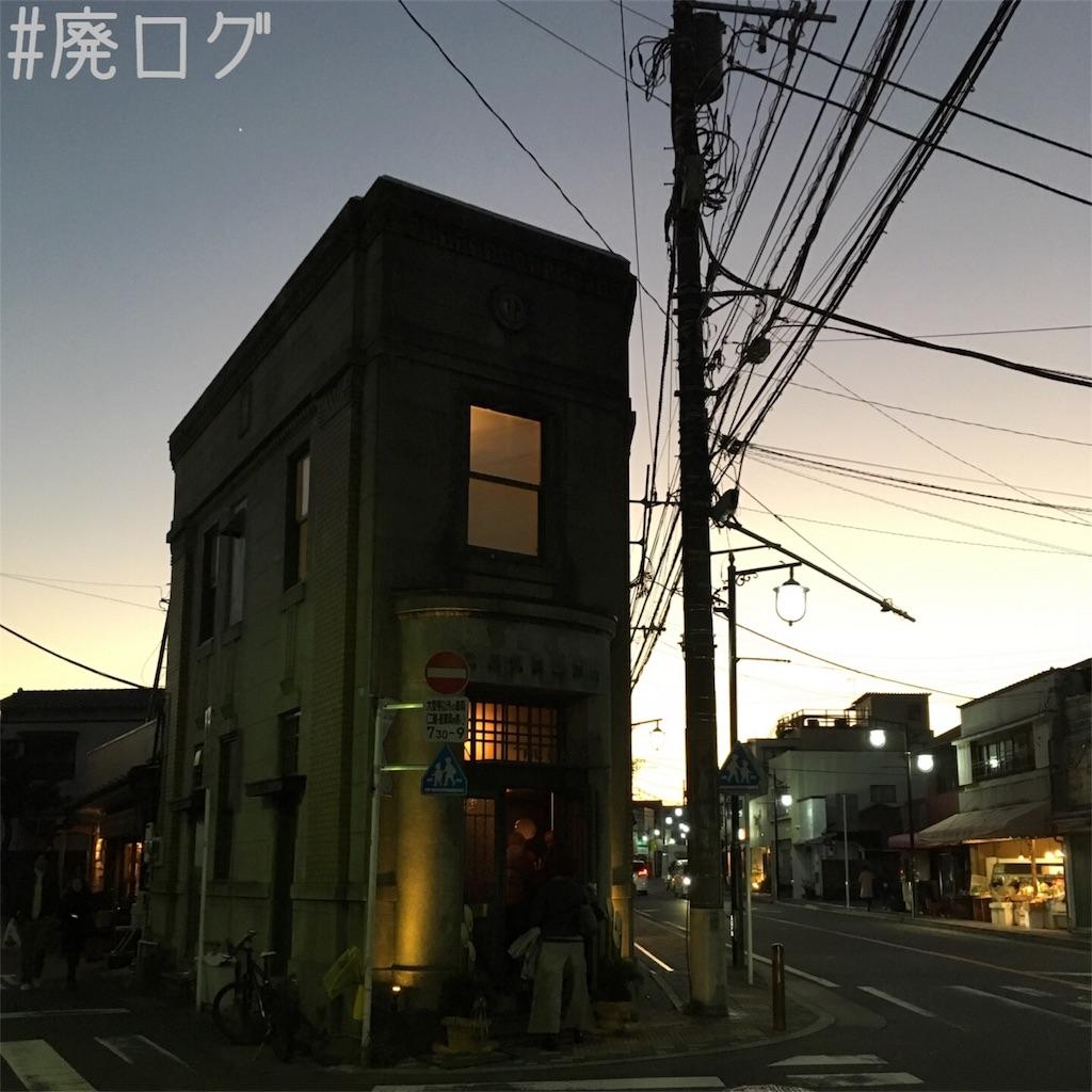 f:id:hiyapa:20171230002200j:image