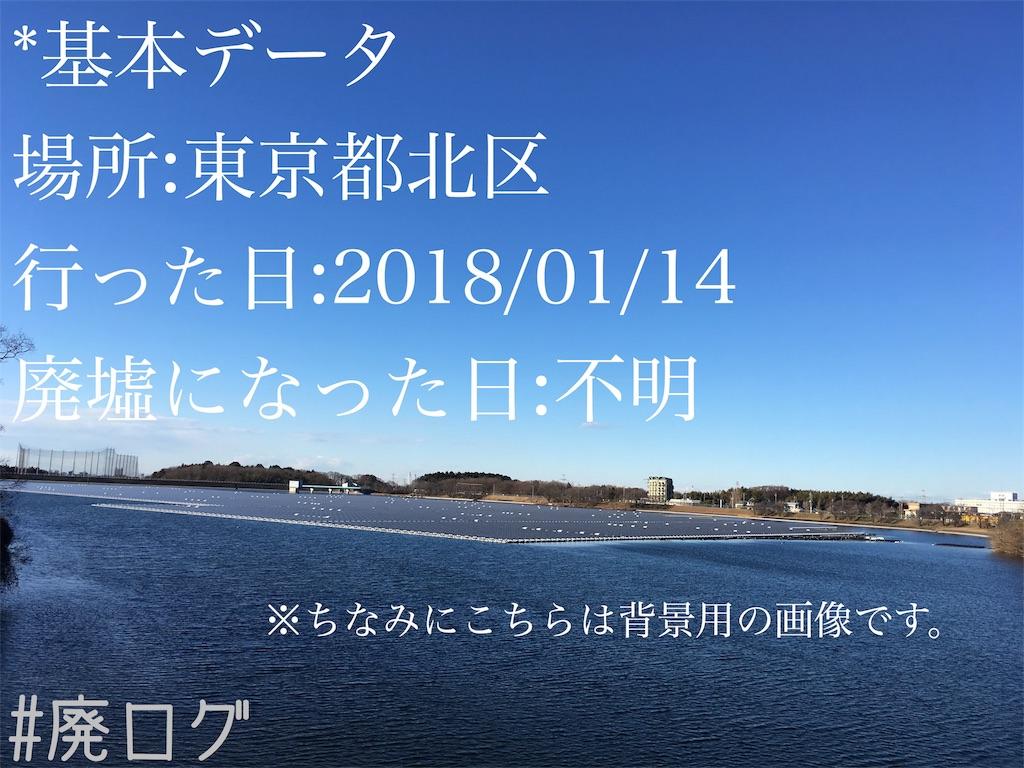 f:id:hiyapa:20180129221601j:image