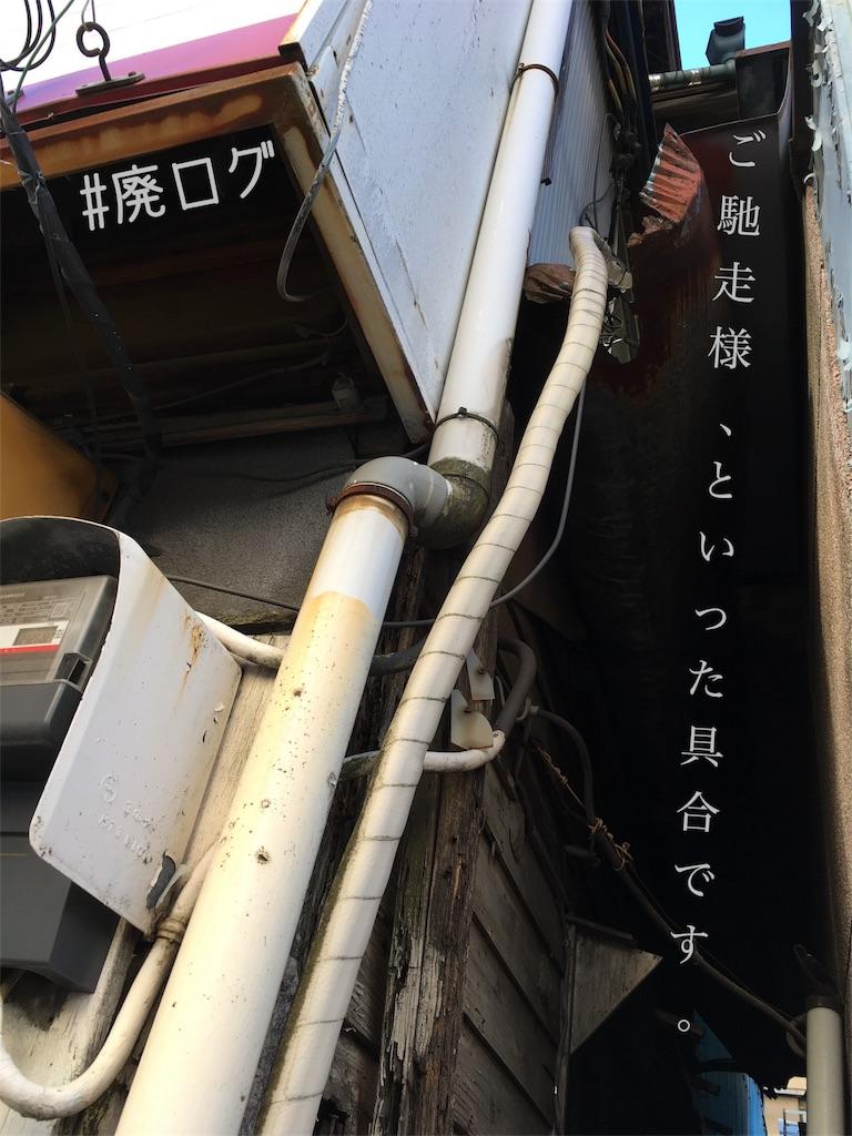 f:id:hiyapa:20180129221841j:image